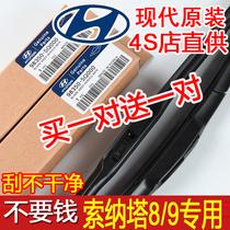 启辰玛驰后雨刮器片NV200适用于日产逍客骊威骐达后雨刷奇骏俊逸