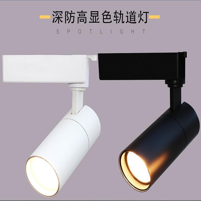 Track light LED spotlight clothing store commercial furniture exhibition hall cob rail light super bright 30w35w window spotlight