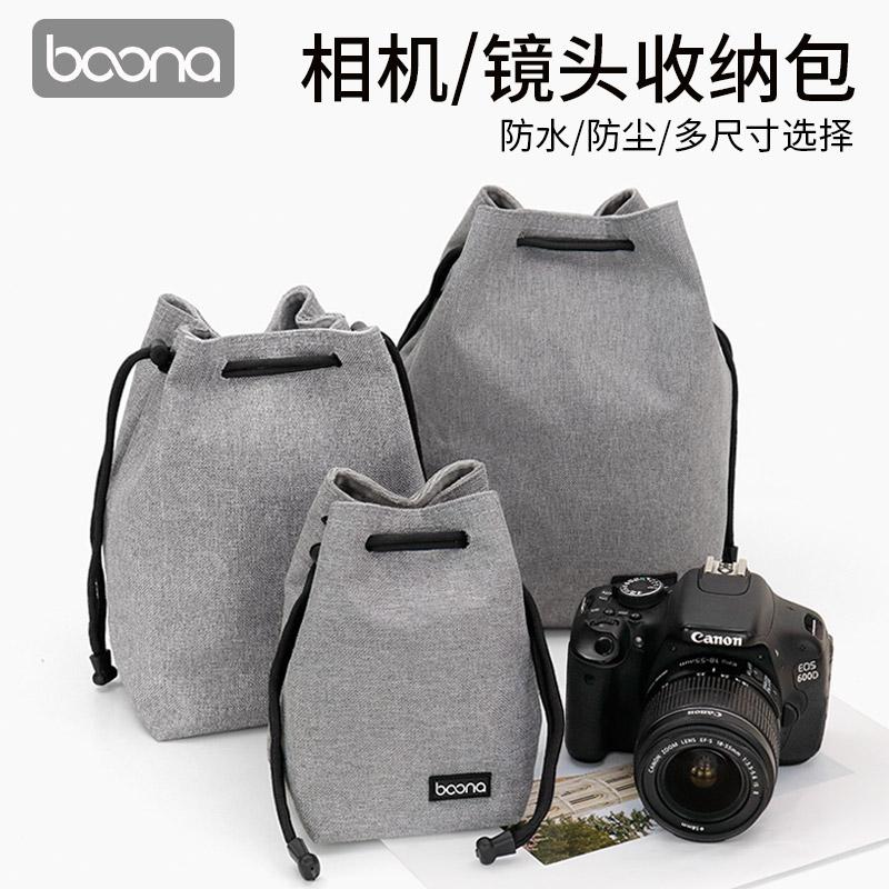 单反镜头袋摄影包佳能索尼m6收纳包