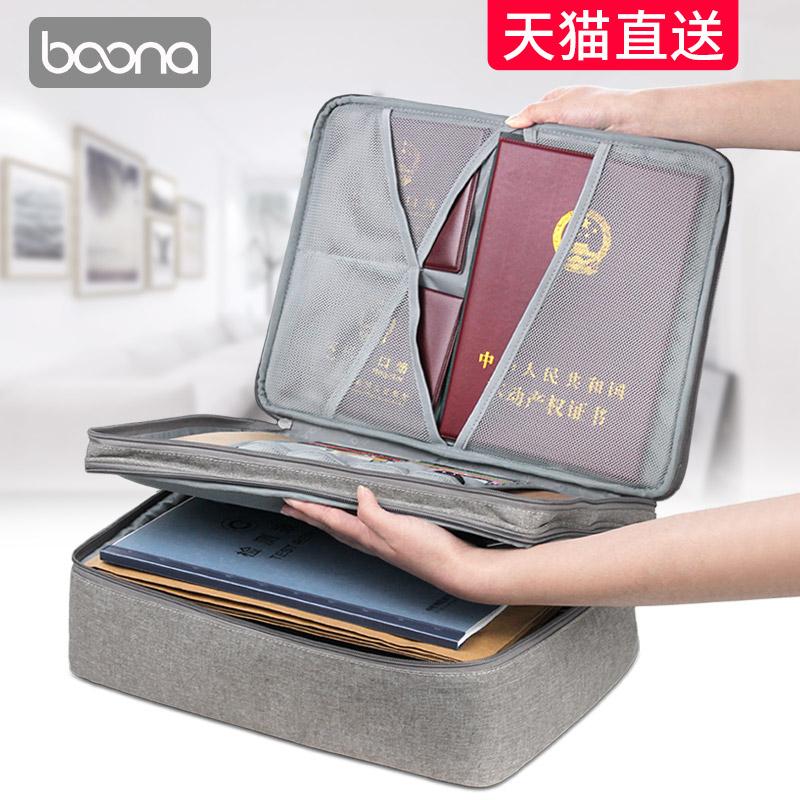 包纳证件文件袋数据线收纳包数码移动硬盘保护套充电器U盘配件整理袋多功能手机大容量旅行便携电子产品U盾