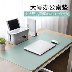 防水超大号鼠标垫笔记本电脑垫桌垫写字台垫键盘垫办公桌垫可定制防水学生桌面皮革垫子公司年会礼品图案定制