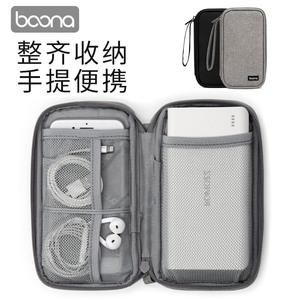 包纳充电宝收纳包保护套适用小米罗马仕华为品胜移动电源数据线数码配件手机布袋套子盒便携爱国者移动电源袋