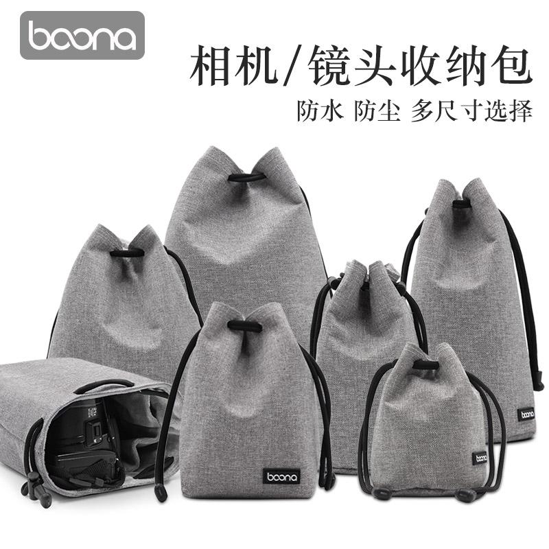 单反相机包镜头袋收纳包摄影包简约专业便携佳能尼康索尼sony微单数码相机套黑卡内胆包防水帆布保护套镜头m6