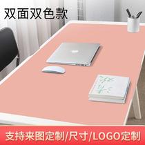 笔记本电脑垫桌垫防水超大号鼠标垫写字台垫键盘垫男士办公可定制皮质可爱女学生书桌面垫子公司礼品图案定制