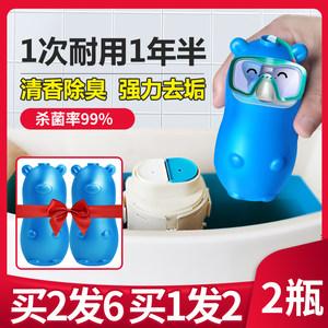 2瓶洁厕灵洁厕宝冲马桶清洁剂厕所除臭去异味清香型神器垢蓝泡泡