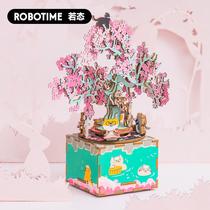 音樂盒天空之城木質八音盒千與千尋生日七夕情人節禮物Sankyo音23