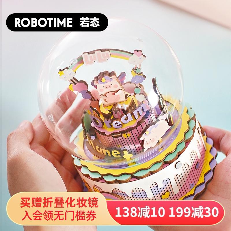 猪盲盒罐头猪摆件玩具八音盒新年生日礼物女lulu若态若来音乐盒