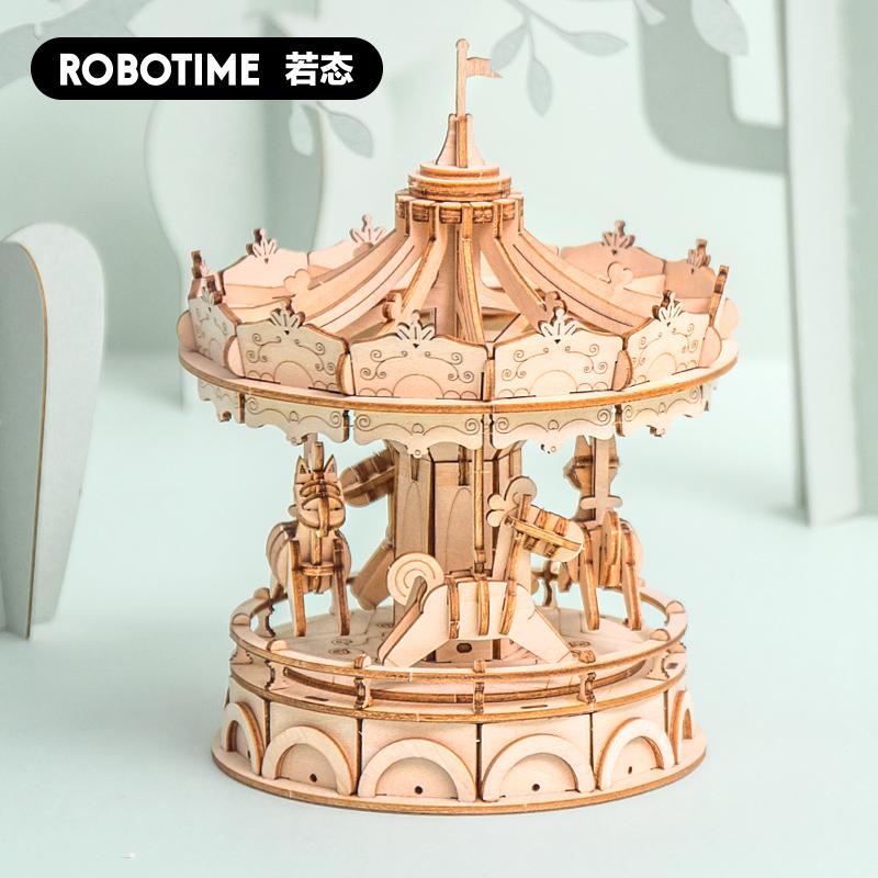 券后34.90元若态木质diy儿童立体拼图智力玩具手工模型创意桌面摆件礼物女孩