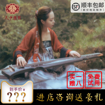 初学者杉木练习演奏乐器专业教学入门手工桐木伏羲琴天中古琴