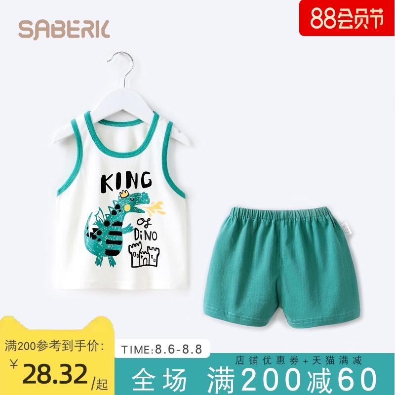 小贝壳婴儿童背心短裤套装纯棉薄男宝宝夏装两件套女童春夏季衣服