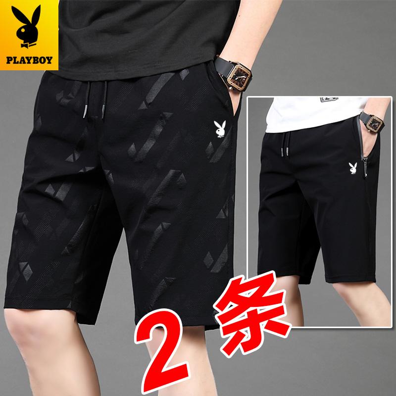 大腿粗穿什么短裤好看:小腿粗夏天穿的方法