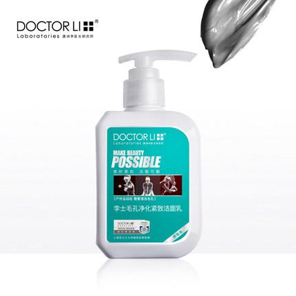 李医生洗面奶女面部深层清洁男士控油祛痘学生毛孔洁面乳去螨虫