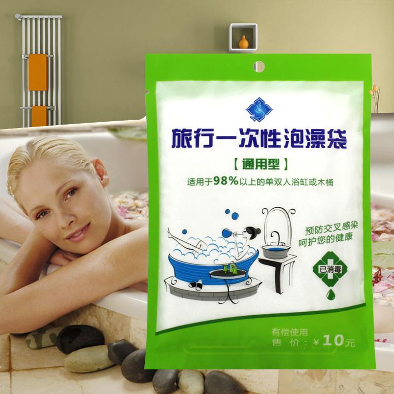Путешествие одноразовые пузырь ванна сумка толстый купаться мешок ванна крышка бочки мешок SPA пластик ванна мембрана ванна мешок