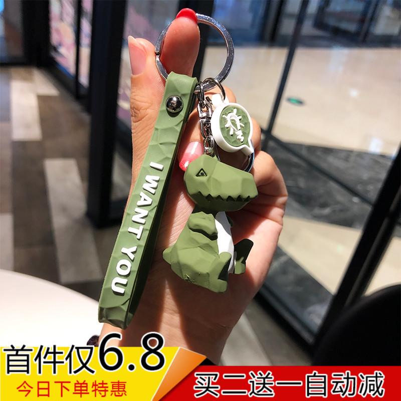 几何切面卡通动物钥匙扣女可爱小恐龙熊猫创意个性玩偶车钥匙挂件