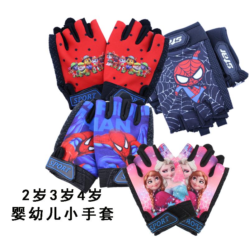 Children, children, children, short half gloves, girls, hand socks, boys, open fingered, antiskid cycling, 2 years old, 3 years old, 4 years old, 2 weeks old