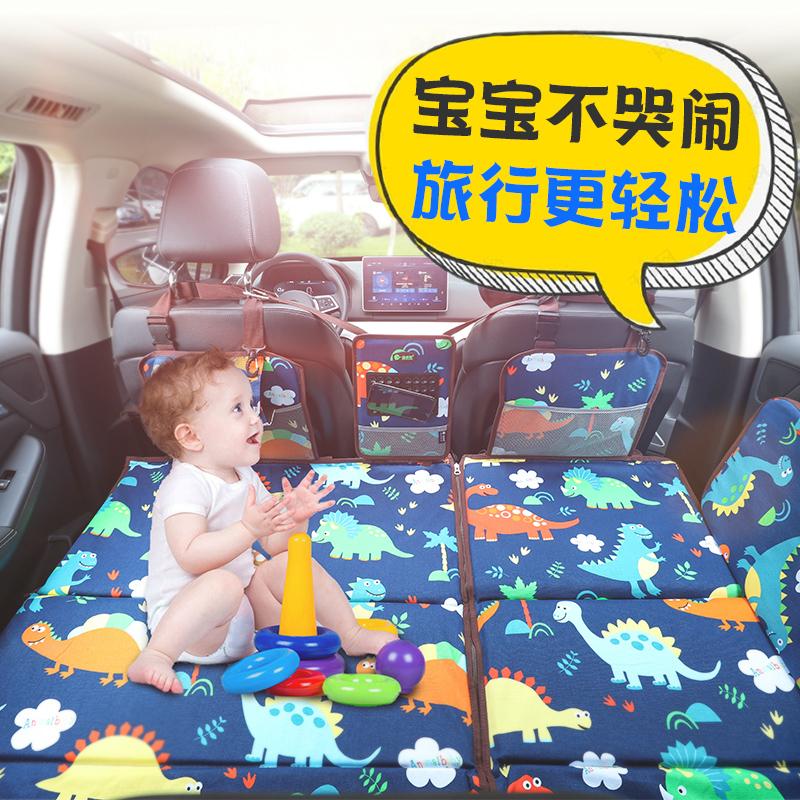汽车后座床折叠后排旅行床非充气床车载儿童床垫轿车车内睡觉神器