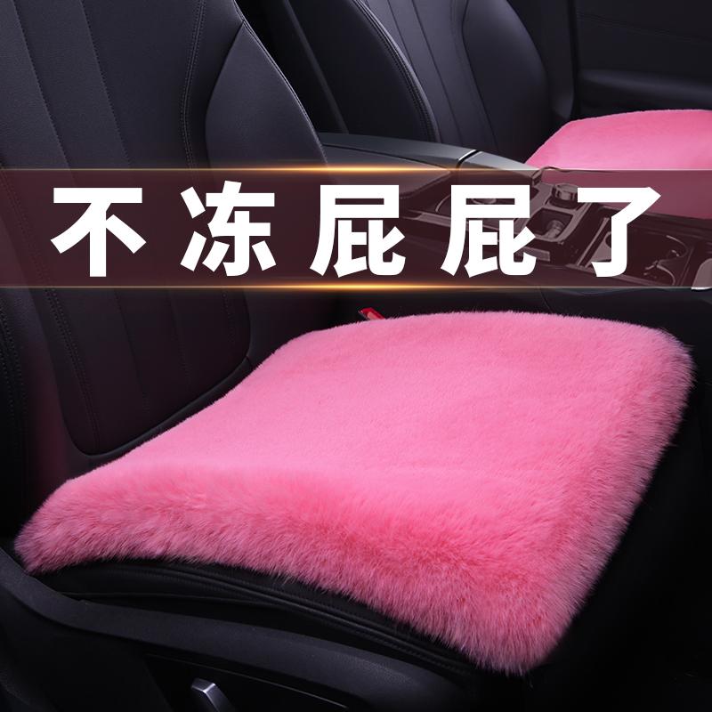 汽车坐垫冬季短毛绒保暖棉垫冬天座垫车毯垫子通用单片座椅三件套