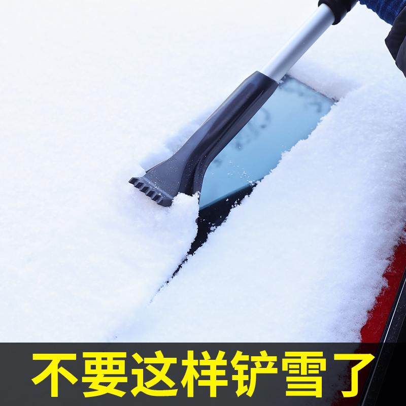 汽车防晒隔热遮阳帘前挡风玻璃遮光帘防雪霜罩防晒垫挡光板遮雪挡