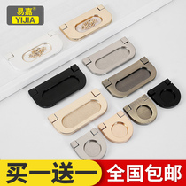 European invisible Wardrobe door handle drawer hidden flat handle embedded modern simple cupboard tatami pull ring