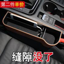 汽车用品大全车载置物盒座椅夹缝储物盒车内装饰缝隙收纳必备神器