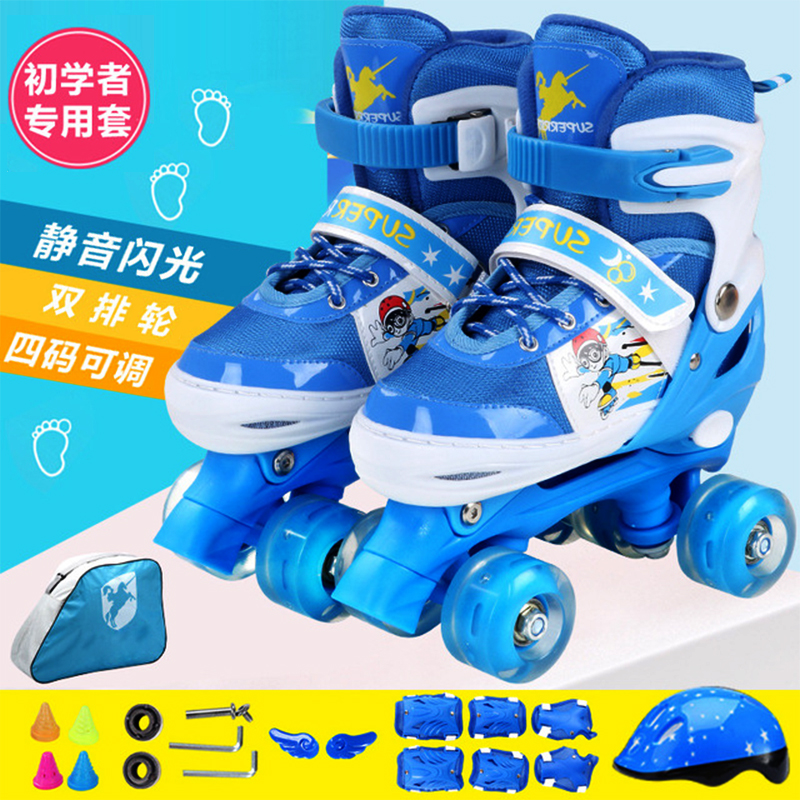 溜冰鞋成年双排轮滑鞋男孩闪光女孩儿童可调节大小码初学者全套装
