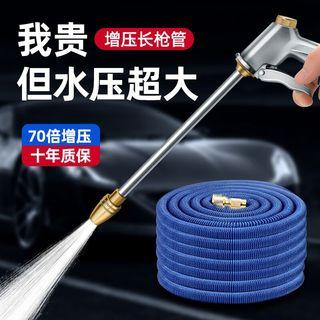 汽车高压洗车水枪神器伸缩水管软管家用浇花自来水泵喷头套装#