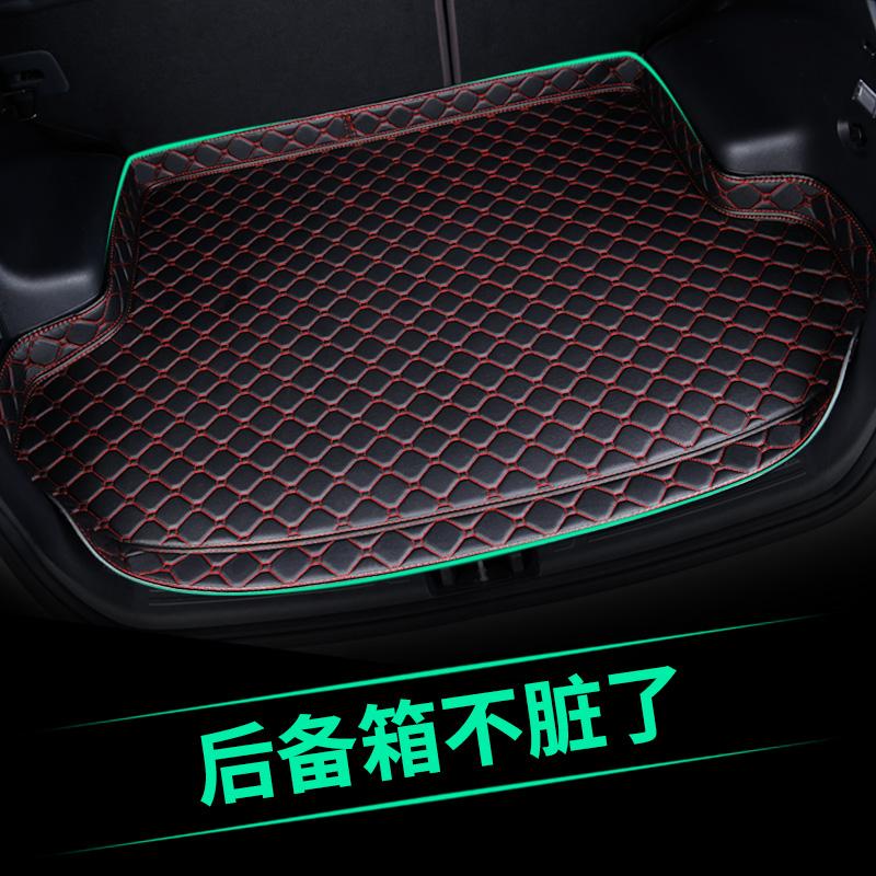 2019新款奥迪Q5LQ5Q3Q2LQ7A4LA6LA3专用全包围汽车后备箱垫尾箱垫