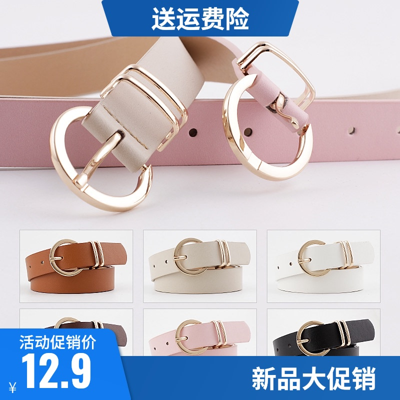 Pink belt womens jeans versatile ins style simple Korean fashion net red perforated new decoration