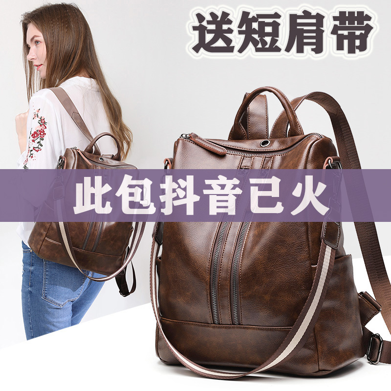 双肩包女韩版书包女学生大容量双拉背包2020新款网红两用单肩包潮