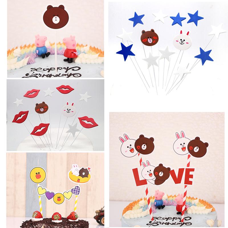 布朗熊美国队长生日插旗儿童生日布置用品可妮兔蛋糕创意插牌