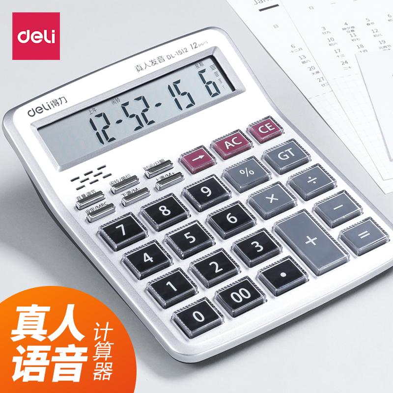 Калькуляторы Артикул 532532391988