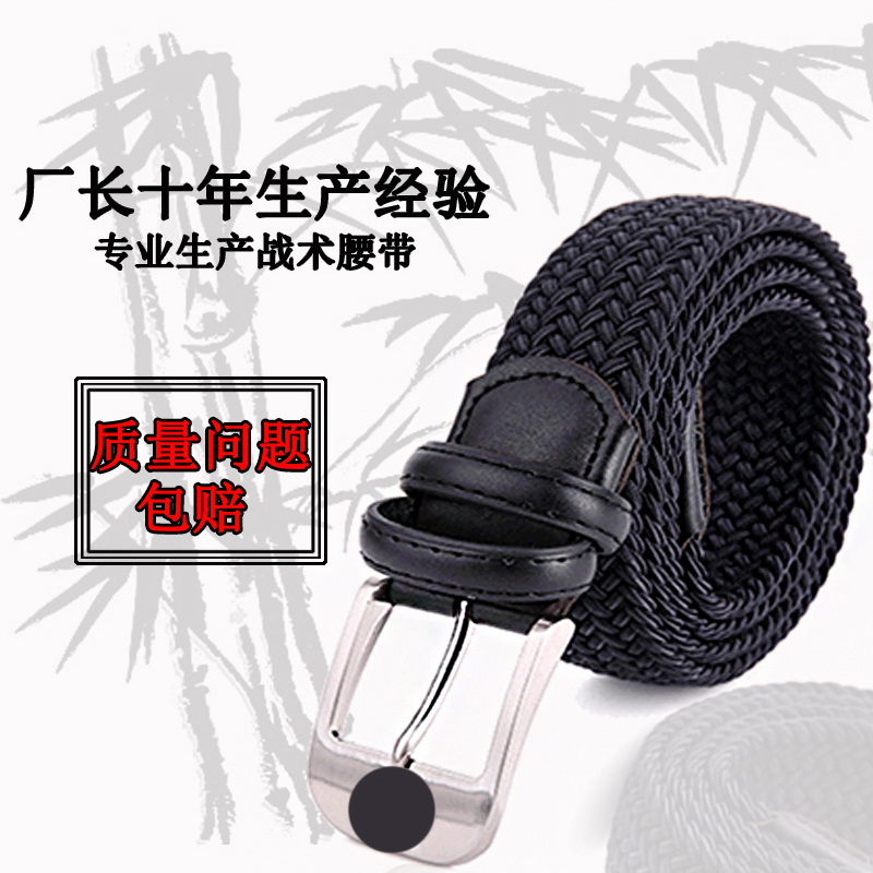 Genuine units are equipped with nylon canvas elastic waistband system, stainless steel buckle elastic waistband