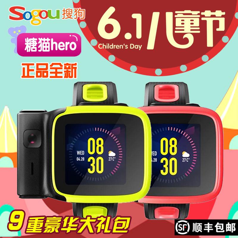 糖猫hero儿童电话手表中小学生移动联通4G网络定位视频通话手表