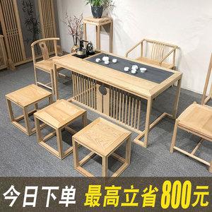 白蜡木实木功夫茶台办公室新中式茶桌椅组合禅意简约现代茶室家具