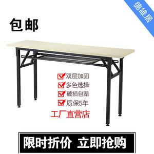 简约现代会议室桌椅组合长桌折叠培训长条会议桌长方形桌子工作台