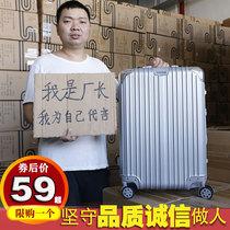 寸28箱子24女男学生密码箱20旅行箱行李箱铝框拉杆箱万向轮ULDUM
