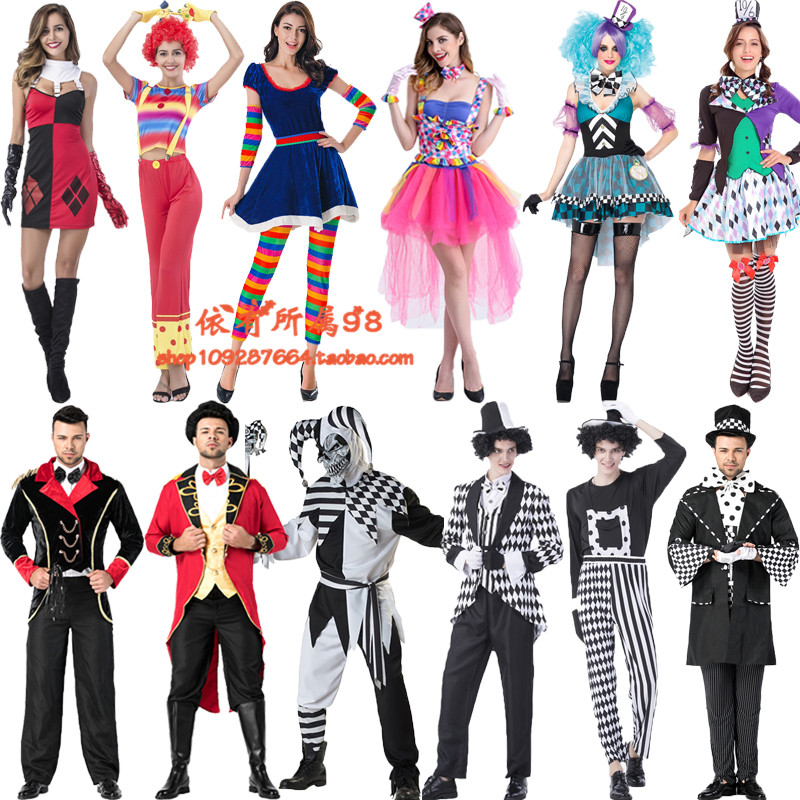 Costumes for Halloween masquerade dance, clowns for men and women, lovers for black and white check Circus