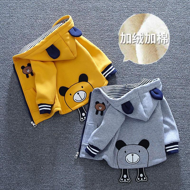 童装宝宝秋冬装2020新款婴幼儿童春装男童加绒外套女童加厚上衣