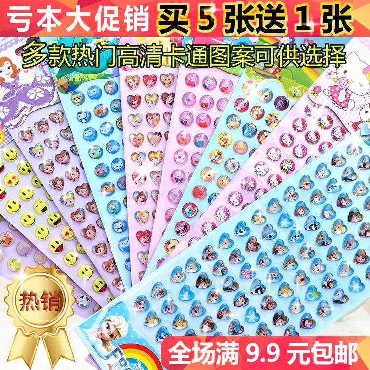 子供の王女を包んで、水晶のダイヤモンドを貼って紙の宝石の漫画を貼って、幼稚園の奨励の携帯電話の装飾を貼ります。