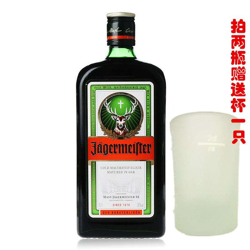 行货野格力娇酒野格圣鹿利口酒JAGERMEIFTER德国原装进口正品洋酒