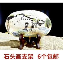 石头画支架盘子托架实木展示架摆件小底座鹅卵石普洱茶架子茶饼架