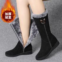 冬季雪地靴女2020新款加绒保暖中筒靴子平底马丁靴侧拉链妈妈棉鞋