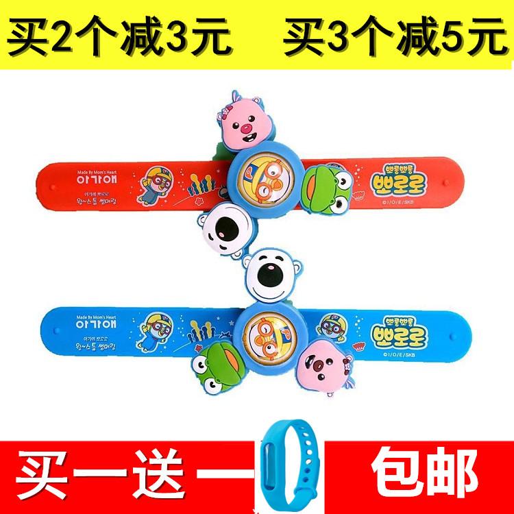 抖音同款韩国正品宝露露儿童驱蚊手环扣成年小猪佩奇婴儿防蚊手表