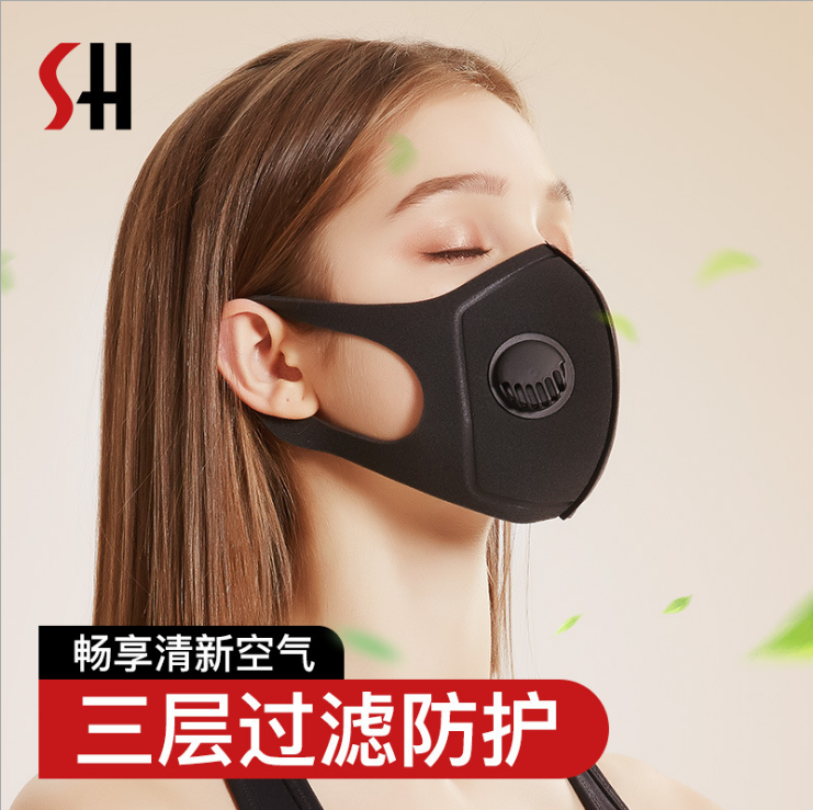 New Korean mens and womens masks with air valve, dust and haze prevention and ventilation PM2.5 professional protective kn95 mask