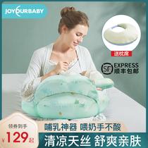 佳韵宝喂奶神器哺乳枕头护腰椅子婴儿抱娃睡侧躺新生抱抱坐月子托