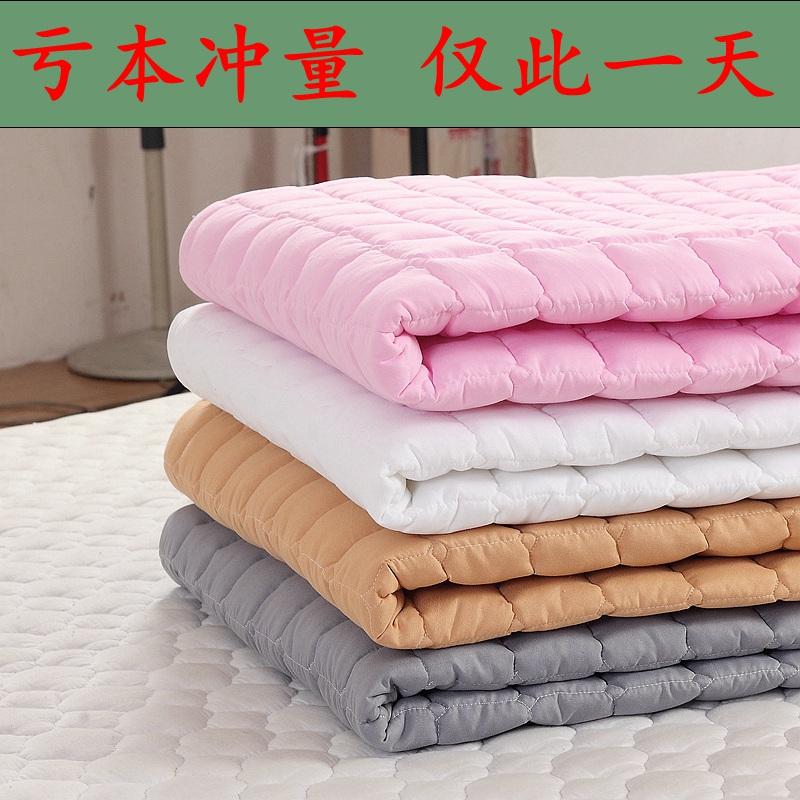 可机洗薄床垫1.5m床褥子折叠席梦思保护垫1.8双人防滑床护垫被软
