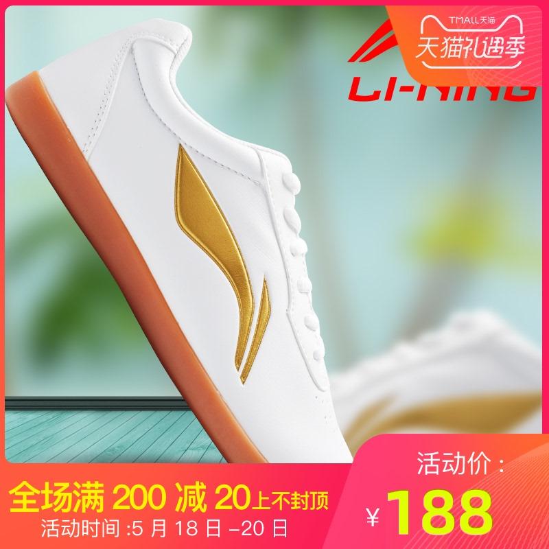 李宁太极鞋男春夏牛筋底太极拳鞋练功鞋女武术鞋训练鞋太极运动鞋