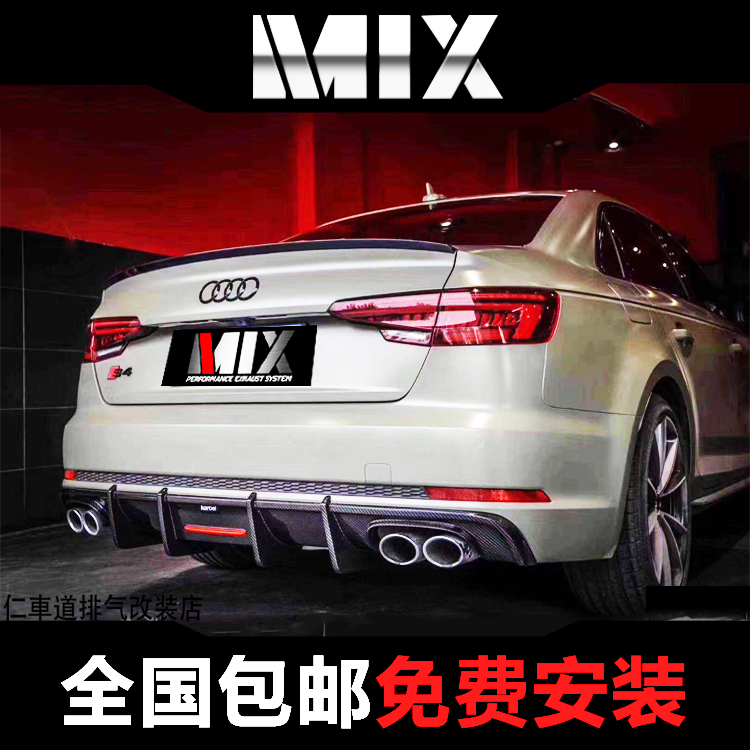 Modification of Audi A3 / A4L / A5 / A6L / A7 exhaust pipe modification of mix adjustable sonic wave valve with four middle and tail sections