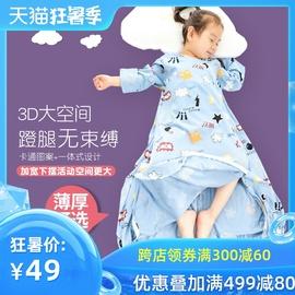 婴儿睡袋春秋纯棉一体式儿童秋冬厚宝宝防踢被四季通用款夏季薄款