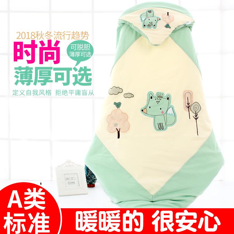 初生婴儿用品抱被秋新生儿小被子